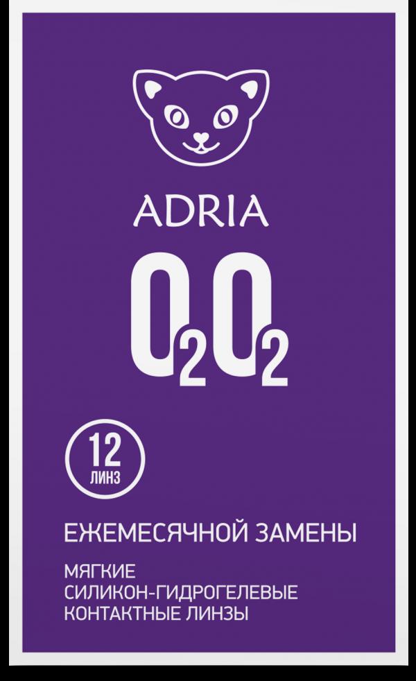 Adria O2O2 (12 линз)