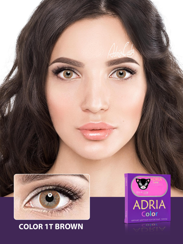 Adria Color 1 tone Brown (коричневый)