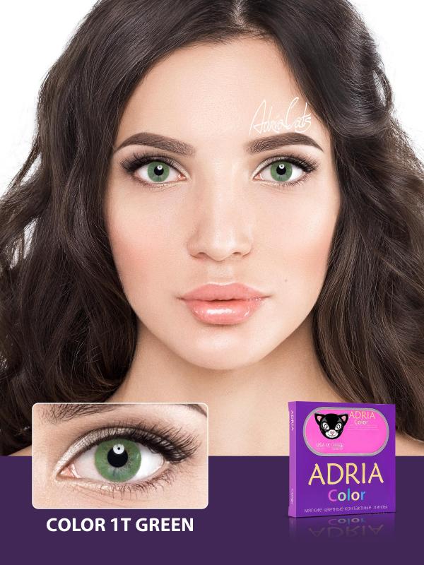 Adria Color 1 tone Green (зеленый)
