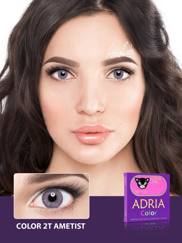 Adria Color 2 tone Ametist (сиреневый)
