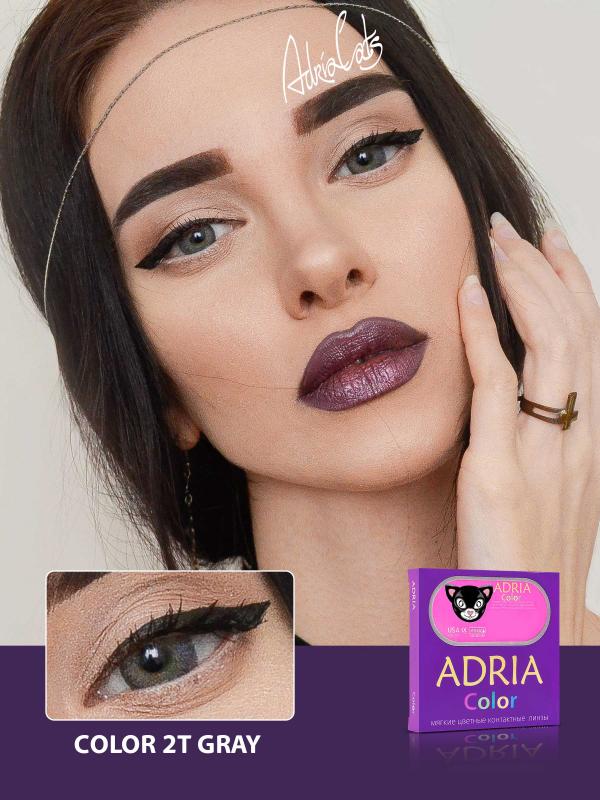 Adria Color 2 tone Gray (серый)