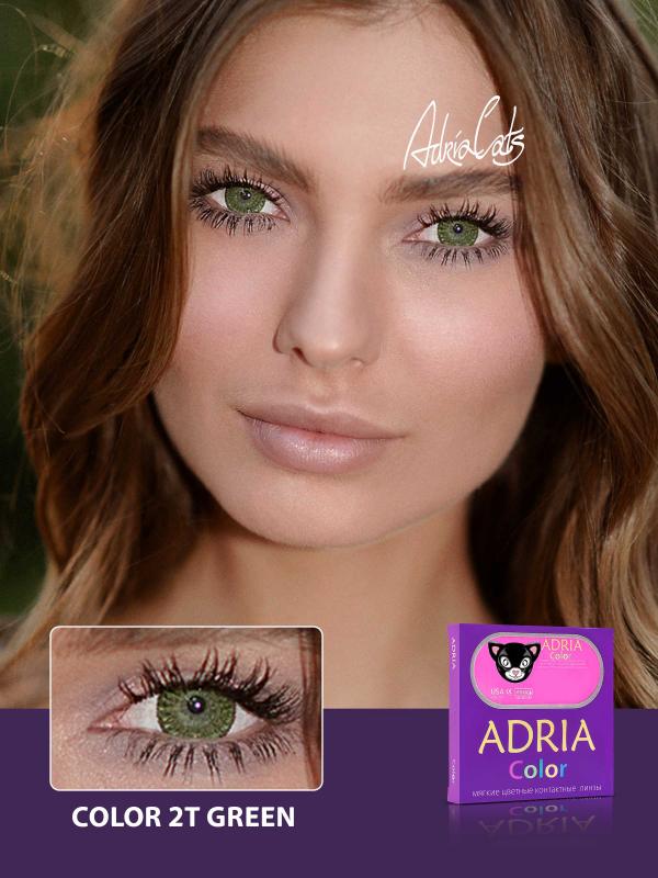 Adria Color 2 tone Green (зеленый)