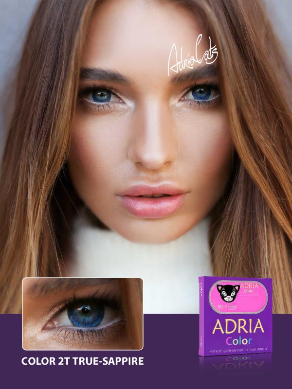 Adria Color 2 tone True-Sappire (настоящий сапфир)