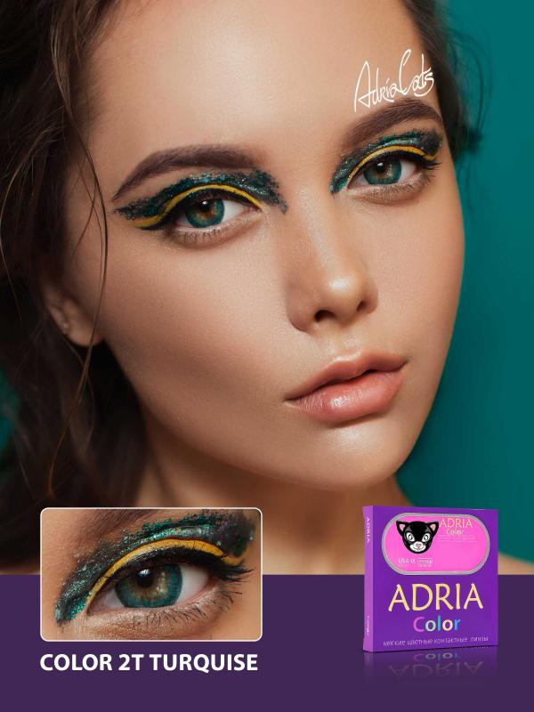 Adria Color 2 tone Turqouse (бирюзовый)