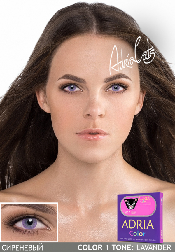 Adria Color 1 tone Lavender (сиреневый)