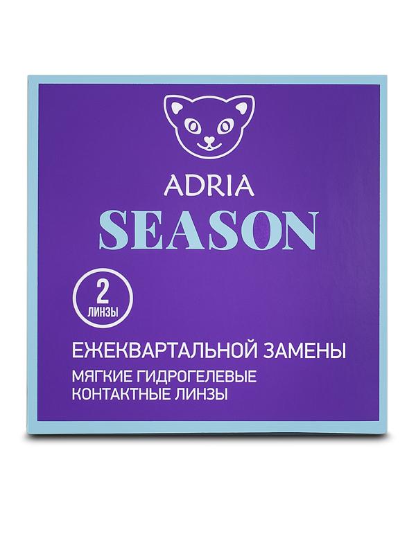 Adria Season (2 линзы)